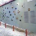 Puikus lauko ekspozicijos pavyzdys - ervė kur menas suprantamas ir gražus